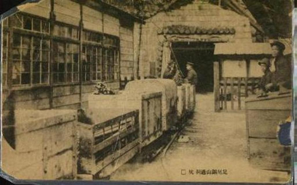There they spent Monhts as prisoner of war working in the coppermines of Ashio