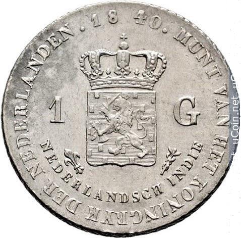 netherlands_east_indies-1-gulden-1840