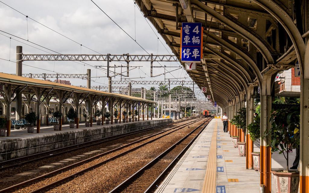 station Kagi ( Chiayi )