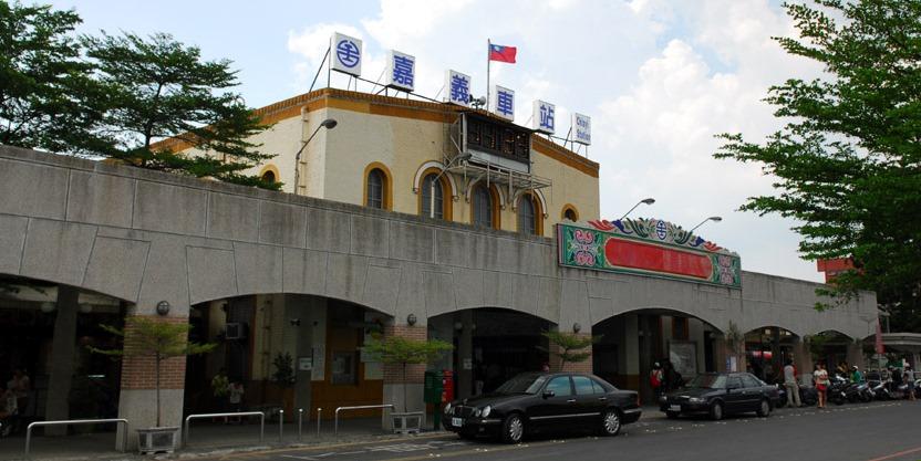 Station Kagi Chiayi