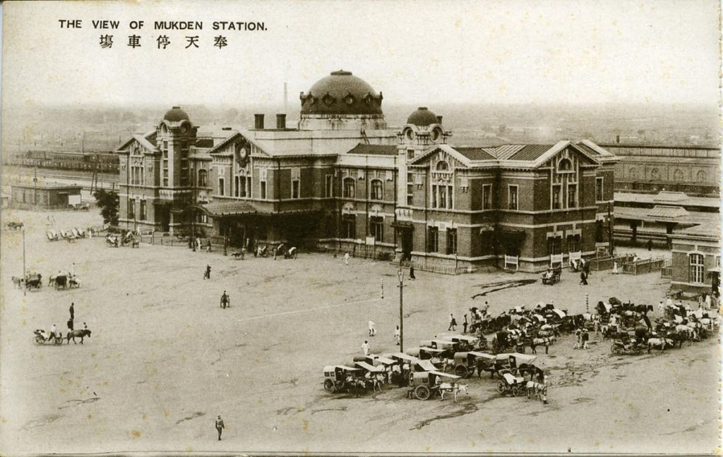 1200px-Mukden_Station_01