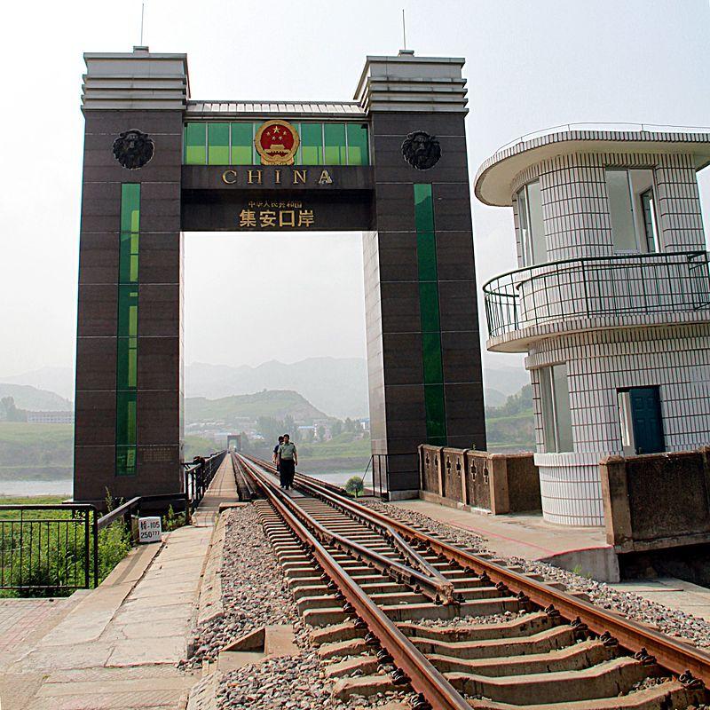 Spoorbrug Yaloe-rivier Gantung