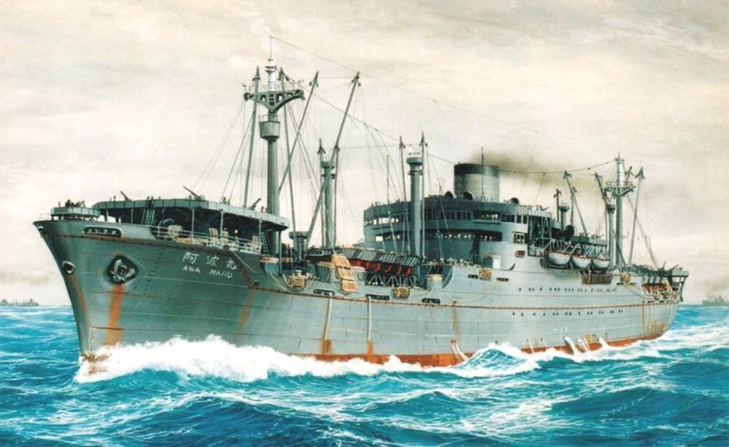 Awa- Maru